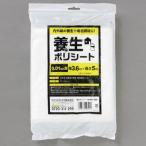 アイリスオーヤマ M-PS1-405 養生ポリシート0.01mm×3.6M×5M (MPS1405)