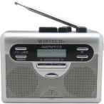 WINTECH PCT-11R AM / FMラジオ付テープレコーダー PCT-11R(シルバー) FMワイドバンド対応 オートリバース機能搭載 (PCT11R)