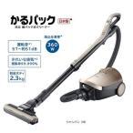 日立 CV-PC500-N 360W 紙パック式掃除機 かるパック(シャンパン) (CVPC500N)