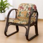 タンタンショップ提供 インテリア・寝具通販専門店ランキング11位 今枝商店 S109B Romantic Rattan 思いやり座椅子