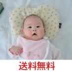 5種新生児枕プレミアム Newborn Pillow Premium