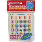 エンゼルプレイングカード E255783H ビンゴカード 50枚 CBNN50