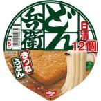 日清食品 E375280H 【ケース販...