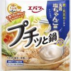エバラ食品 E416751H エバラ プチッと鍋 ちゃんこ鍋 23g×6個