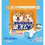【納期目安:1週間】ユニ・チャームペットケア P411110H ユニチャームペットケア 高齢犬おもらしケア用紙オムツ 中型犬 Lサイズ 10枚入