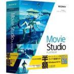 【納期目安:3週間】ソースネクスト 4548688794706 Movie Studio 13 Platinum 半額キャンペーン版 ガイドブック付き MOVIES13プラチナCP-W10