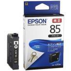 EPSON インクカートリッジ  ICBK85 1色
