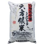 ds-379527 【令和元年産】コウノトリ舞い降りるコシヒカリ 六方銀米 10Kg(5kg玄米×2) (ds379527)