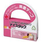 ds-1584242 (まとめ) ニチバン ナイスタック 再生紙両面テープ しっかり貼れてはがせるタイプ 大巻 15mm×18m NW-H15 1巻 【×20セット】 (ds1584242)