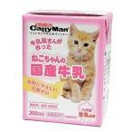 ds-1665742 (まとめ)ドギーマンハヤシ ねこちゃんの国産牛乳 200ml 【猫用・フード】【ペット用品】【×24セット】 (ds1665742)