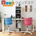witsシリーズ コンパクト ツインデスク ラック & セット/ ホワイト FWD-0001SET-WH