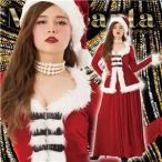 ds-1954360 【クリスマスコスプレ 衣装】 マジサンタ エレガントロングサンタ (ds1954360)
