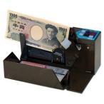 ds-2121474 エンゲルス 小型紙幣計数機ハンディーカウンター 枚数指定ストップ機能あり ストーンブラック AD-100-02 1台 (ds2121474)