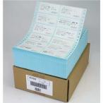 ds-2124447 東洋印刷 ナナフォーム連続ラベル(剥離紙ブルー) 8×10インチ 12面 84×38mm NT08CB 1箱(500折) (ds2124447)
