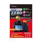 ds-2192447 (まとめ)エツミ デジタルカメラ用液晶保護フィルムZERO Canon EOS 5D Mark IV 専用 E-7350【×5セット】 (ds2192447)