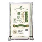 【納期目安:1週間】M-8808 金賞健康米(山形県産はえぬき使用)5kg (M8808)