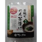 ds-2246620 お椀でめん茶漬け 3種9食セット(海苔・梅・柚子)【代引不可】 (ds2246620)