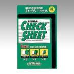 ゼブラ 4901681407606 新 チェックシートセット 緑 SE-300-CK-G (1セット)
