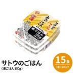 ds-2361221 (まとめ)サトウのごはん (15食:3食×5パック)麦ごはん 150g (ds2361221)