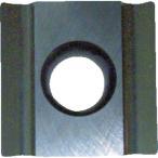 富士元工業 SDET150404 「富士元 マルチアングルミル専用チップ 超硬K種」