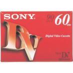【納期目安:2週間】ソニー DVM60R3 ビデオ 生テープ