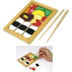 アーテック ATC-7686 木製お弁当パズル(木製玩具) (ATC7686)