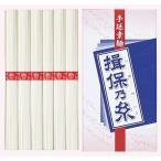 三盛物産 4944861021001 手延素麺揖保乃糸 [上級50g×6束] IB-8