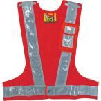 日本緑十字社 4932134193029 緑十字 多機能安全ベスト(ポリス型) 橙/白反射 フリーサイズ ポケット3箇所付