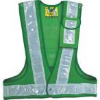 日本緑十字社 4932134193005 緑十字 多機能安全ベスト(ポリス型) 緑/白反射 フリーサイズ ポケット3箇所付