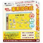 IRT IRT0378 誰でもできる家系図作成