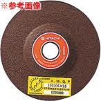 日立工機 0093-9643 レジノイド砥石(オフセット) 150mm×6×22 (A36Q) (10入) (00939643)