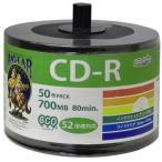 磁気研究所 HDCR80GP50SB2 CD-R 700MB 50枚エコパック データ用 52倍速対応 白ワイドプリンタブル 詰め替え用エコパック