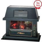 ショッピングトヨトミ トヨトミ FQ-C70G セラミックウッドで暖炉のイメージを演出FF式ストーブ ((B)ブラック) (FQC70G) (FQC70G)