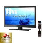 ショッピング液晶テレビ ネクシオン WS-TV1957B 19V型地上波デジタルハイビジョン液晶テレビ 日本製メインボード採用 (WSTV1957B)