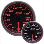 オートゲージ 油温計 60Φ エンジェルリング スモークレンズ ホワイト/アンバーLED ワーニング機能付 458シリーズ