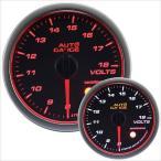 オートゲージ 電圧計 60Φ エンジェルリング スモークレンズ ホワイト/アンバーLED ワーニング機能付 458シリーズ