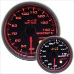 オートゲージ 水温計 52Φ エンジェルリング スモークレンズ ホワイト/アンバーLED ワーニング機能付 458シリーズ