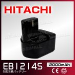 バッテリー 日立 12V 2000mA h 互換バッテリー 電動工具 充電池 社外品 EB12 14S
