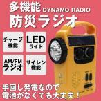 �������� LED LED�饤�� ���ż� �ɺҥ��å� �ɺ� �饸�� ��� �饤�� ���� ���ż�led�饤�� (ͽ��/10���ȯ��ͽ��)