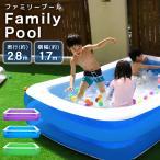 ショッピングプール プール 2.9m ビニールプール ファミリープール 家庭用 子供用 プール 大型 人気 大きいプール 四角