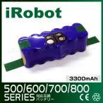 ルンバ バッテリー 500 700シリーズ専用 対応互換 14.4V 大容量3300mAh 社外品 BATI01
