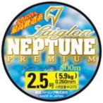 東亜ストリング ネプチューンプレミアム イエロー 3.5号 500m