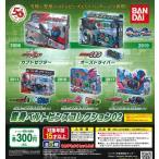 仮面ライダーシリーズ 変身ベルトピンズコレクション02 全5種フルコンプ ガチャ