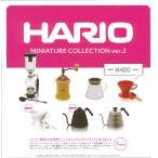HARIO MINIATURE COLLECTION ver.2 ハリオ ミニチュアコレクション2  全7種セット
