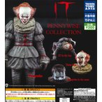 IT PENNYWISE COLLECTION 全4種フルコンプ ガチャ イット ペニーワイズ コレクション フィギュア