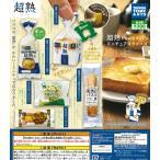 超熟 Pascoのパン ミニチュアスクイーズ 全5種フルコンプ ガチャ