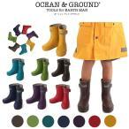 送料無料 100円割引セール レインブーツ 長靴 キッズ 女の子 男の子 オーシャンアンドグラウンド 14cm-22cm Ocean&Groundの画像