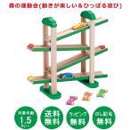送料無料 知育玩具 木のおもちゃ カタカタ楽しい森の運動会_エドインター_対象年齢:1.5歳〜