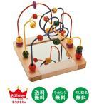 ショッピングラッピング無料 送料無料×ポイント10倍 知育玩具 木のおもちゃ ビーズコースター_エドインター_対象年齢:1歳〜
