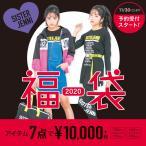 今すぐ配送 送料無料 福袋 2020 子供服 女の子 SISTER JENNI シスタージェニィ 2020新春福袋  jenni 福袋 2020 _130cm 140cm 150cm 160cm